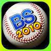 Baseball Superstars 2010 Lite