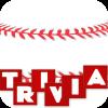 Wiz Quiz Baseball Trivia – the Ultimate Free Sports Challenge