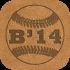 USA Baseball Scores – 2014 Free Edition