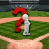 Baseball Ultimate Quiz