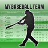 My Baseball Team 2014